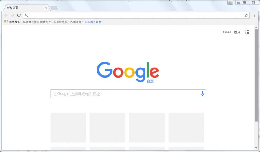 Chrome 下載