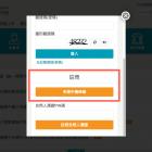 e-invoice-regist-new-05