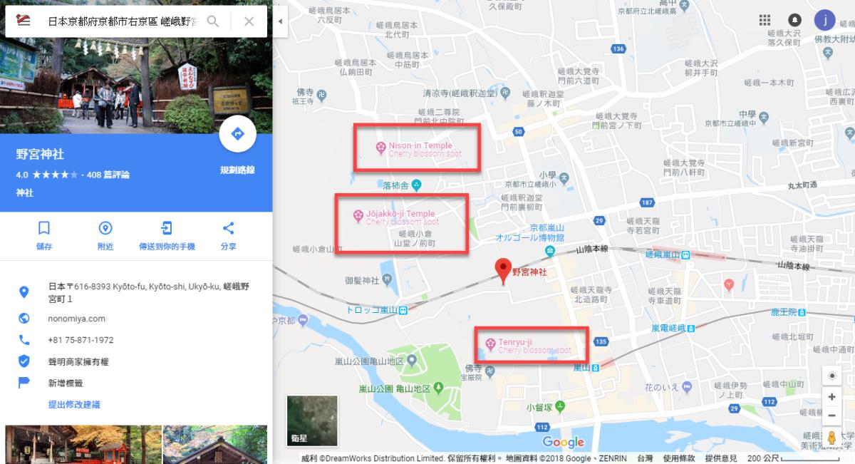 Google Map 櫻花