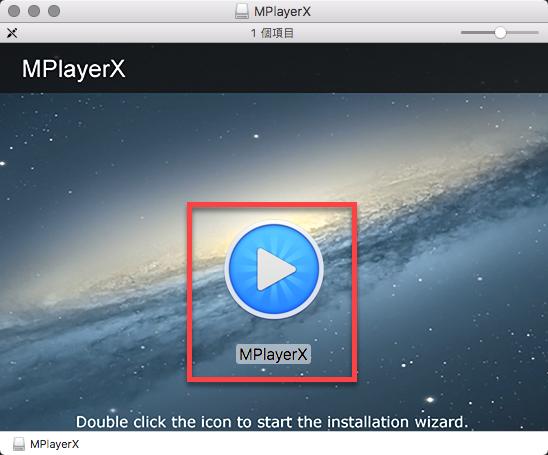 macos-mplayerx-app-01