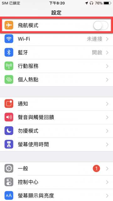 iPhone SIM卡