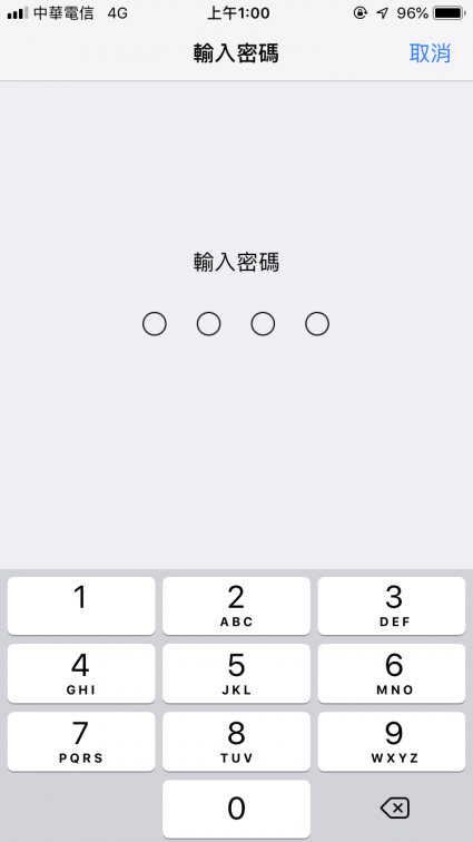 iPhone 重置網路設定